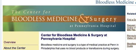 血の出ない手術