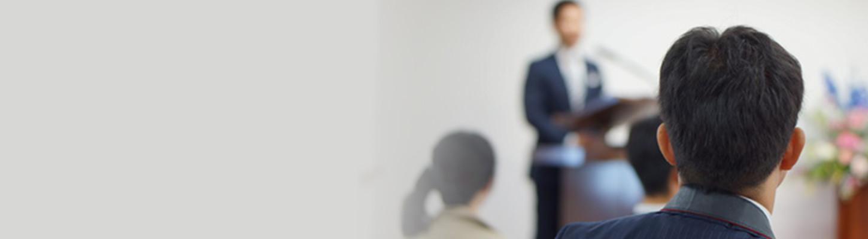 【売上数億の会社限定】非広告での顧客獲得塾(東京・名古屋・大阪)